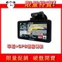 【限量下殺】 PAPAGO GOLIFE GOPAD 5C GPS 衛星導航  GOPAD5 5S