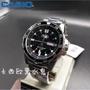 Casio 箭魚 槍魚 劍魚 MTD-1079D-1A男表鋼帶指針 潛水錶 黑水鬼 100米防水