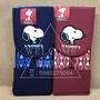 手刀價🌟台灣製造 史努比 吊式面紙套 面紙套 面紙盒 紙巾套 紙巾盒 購物狂人