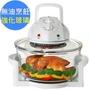 『小 凱 電 器』【鍋寶】烘全雞旋風式 全能強化烘烤鍋/烘烤爐/無煙烹調/烘、焙、燒、烤《CO-1880-D》
