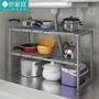 落地不銹鋼可伸縮下水槽收納層架子廚房置物架櫥櫃儲物架鍋架碗架