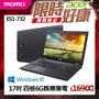 【贈240G SSD】Acer ES1-732-P15K 17.3吋筆電-黑(N4200/6G/1TB/Win10)