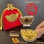 (現貨)2020鼠年 元寶 1元 金幣