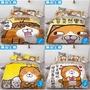 【新款特惠】白爛貓床包組 拉拉熊 卡娜赫拉kanahei Kitty凱蒂貓 阿拉蕾卡通動漫床包組夏涼被可客製