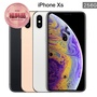 【Apple 蘋果】福利品 iPhone Xs 256GB