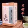 ☕耳舒茶 袋泡茶生產廠家 耳聾耳鳴耳癢代用茶  ☕快樂G