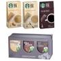星巴克 風味via 掛耳咖啡 超優惠 香草、焦糖、摩卡 限時優惠