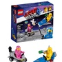 《二姆弟》樂高 LEGO 70841 Benny's Space Squad