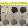 含發票送燈泡~Google Nest Mini 第2代 中文 智慧聲控喇叭 台灣公司貨 智慧音箱/智慧語音助理