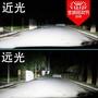 {現貨]豐田卡羅拉銳志雷凌新漢蘭達凱美瑞致炫RAV4改裝遠近光led大燈泡