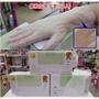 《coco美粧》Air Touch專利透氣顆粒加長型手套50入  無粉加長型12吋 PVC  S/M/L 台灣製造