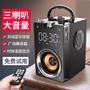 雅韵仕T3蓝牙音箱无线超重低音炮移动大音量手机户外广场舞小音响