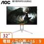 AOC AGON AG322QCX9 31.5吋(黑/紅)液晶顯示器 16:9/31.5吋/2000:1/4ms/300cd/1920x1080/VGA/HDMI/DP/喇叭 [IAC] [全新免運][編號 G89865]