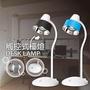 360度全視角圓型檯燈(EDS-P5641)