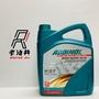 自取價1000 老油井 德國龍 ADDINOL Super Racing 5W50 4L 合成機油(汽 #0322