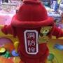 消防栓娃娃娃機娃娃機