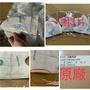 (現貨)三達兒童立體生技膜口罩(一包3入)