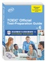 TOEIC Official Test-Preparation Guide Vol.6:多益測驗官方全真試題指南VI