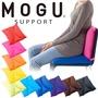 【日本正品】MOGU 超微粒 坐墊 涼感不悶熱 靠枕 舒壓 抱枕