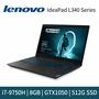 [折扣碼現折]聯想 Lenovo IdeaPad L340-15IRH 81LK00ECTW 電競筆電