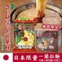 日本 福岡限定  全新盒裝 一蘭拉麵 (五包入) 盒裝 一蘭 拉麵 泡麵 日本必吃【N100765】