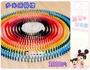 麗嬰兒童玩具館~益智機關木質玩具-1000片彩色多米諾骨牌.安全無毒.環保健康