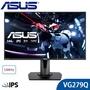 〔折扣碼〕華碩 VG279Q 27型 IPS 電競螢幕 ASUS 1ms反應 144Hz 內建喇叭【每家比】