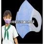【台灣優紙】兒童3D立體口罩50入盒裝 拋棄式口罩 兒童口罩 粉藍/粉紅 台灣優紙 台灣製 現貨 PROLEVEL