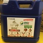 水神抗菌液補充瓶10公升