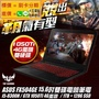 全省現貨限量促銷 ASUS FX504GE i5-8300H+1050Ti+SSD AN515 GL503GE GP63