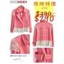 現貨特價 拼接蕾絲下襬優雅西裝外套~質感好~粉色