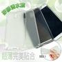 Samsung Galaxy Grand 2 G7106/G7102 清水套/矽膠套/保護套/軟殼/手機殼/保護殼/背蓋