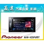 新竹贏達汽車音響 2016 PIONEER AVH-X2850BT DVD、iPhone、Android 公司貨