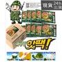 韓國連線 「GL 軍人暖暖包」  軍用兩日暖暖包 現貨 藝人小禎推薦 北海道 雪地 超暖 軍人暖暖包