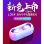 [現貨-快速發貨]QCY  T1 T1C 5.0 藍芽耳機 耳機 運動耳機 真無線 TWS 迷你藍芽耳機