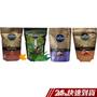 ZAVIDA 加拿大雅菲達 咖啡豆 (楓糖/榛子香草/奧尼卡/焦糖皇家) 340g/包 蝦皮24h 現貨