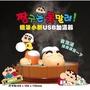 韓國正版Krispy Kreme蠟筆小新日式木桶溫泉版USB加濕器/水氧機