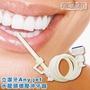 立潔牙水龍頭增壓沖牙器/附節水起泡器轉接頭(1組贈超黏掛勾1入) 免插電沖牙機 5秒安裝 水柱沖力調整 口腔衛生牙齒保健