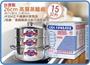 海神坊=台灣製 26cm 高層蒸籠組 白鐵蒸鍋 蒸層 蒸架 炊具 人床 湯鍋 #304不鏽鋼 雙耳 1鍋2層1蓋 15L