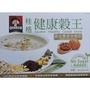 桂格健康穀王黃金蕎麥多穀飲 28g×50包