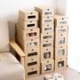 居家家 牛皮紙鞋子收納盒透明鞋盒子 簡易抽屜式靴子收納箱整理箱