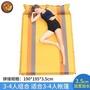 野餐戶外防潮墊超輕自動充氣墊子雙人加寬帳篷睡墊三3-4人加厚5cm