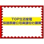 原廠公司貨 Panasonic 國際牌 吸塵器專用集塵紙袋 1包5入 TYPE C-13 日本製