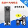 家用收納Dyson戴森V6充電底座掛架吸塵器充電器送收納支架配件戴森充電座