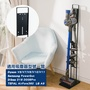 Dyson輕型無線式吸塵器架 第二代 手持式吸塵器架 免鑽牆 直立式吸塵器收納架 V68/V10/V11【A050】