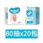 【好奇】純水嬰兒濕巾厚型80抽*20包