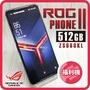 極新!【福利品】ASUS ROG PHONE II 12G/512GB(ZS660KL) 高通S855PLUS 原廠保固2021.3.16