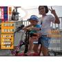 腳踏車兒童座椅 折疊快拆親子座椅腳踏車座椅親子腳踏車ubike單車