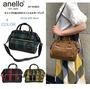 日本anello / 2WAY時尚格紋肩背/斜背 兩用包/AT-H1821。4色。(4092)日本必買 日本樂天代購-