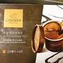 Godiva黑巧克力冰淇淋 6入